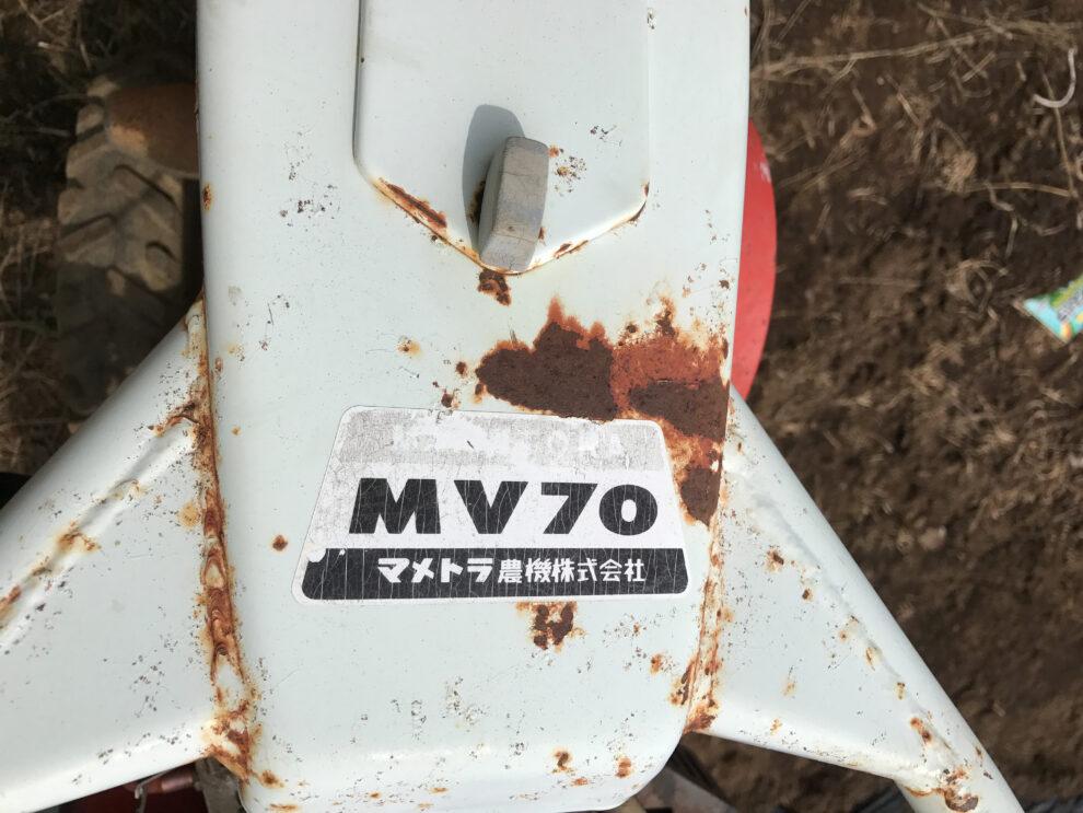 今年はジャガイモの土寄せが余り出来ず失敗