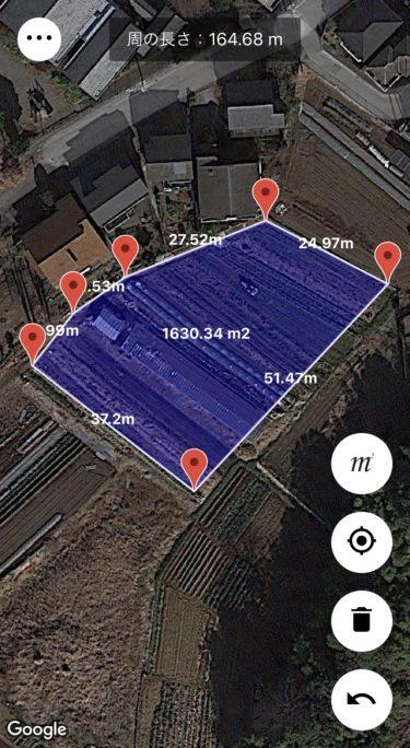 作業所ひな 各畑の形状と大まかな面積 ②  斉藤さん畑の名称変更