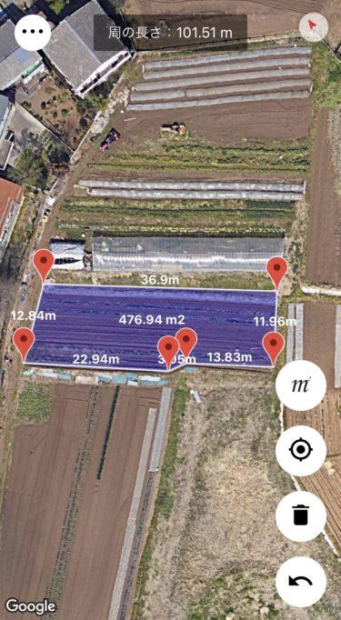 作業所ひな 各畑の形状と大まかな面積 ③